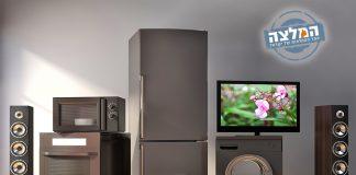 תיקון מכשירי חשמל או החלפה בחדש