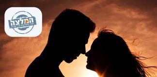 המלצות טיולים בארץ לחגיגות יום נישואין