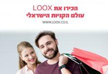 קניות באינטרנט – לא מפחיד כמו שאתם חושבים
